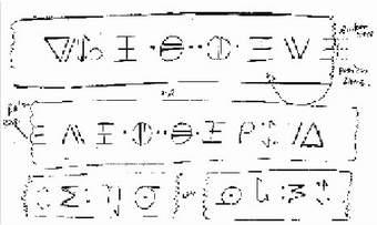 Písmo z Cizí Lodi u Roswellu
