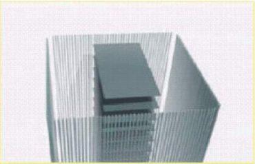 Nesprávne a zavádzajúce zobrazenie jadra WTC v článku PSB NOVA
