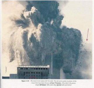 Explozívna deštrukcia WTC