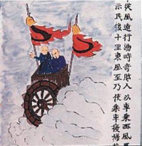 1) čínske lietajúce vozy z krajiny Ji Gung