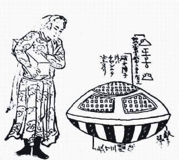 31) Objekt a znaky pozorované v Japonksu r. 1803
