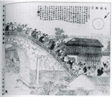 32) Nankin Čína, vajvovité UFO bolo pozorované 100 svedkami v r. 1890